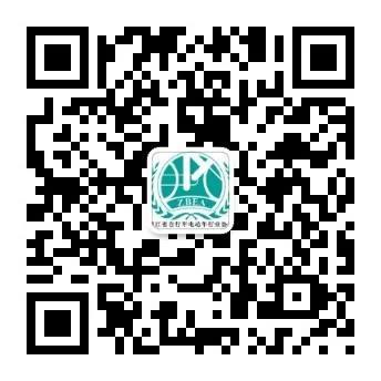 微信图片_20200921154518.jpg